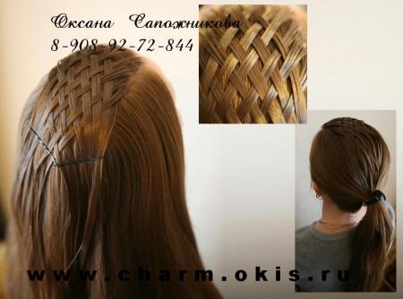 Укладка волос причёски обучение