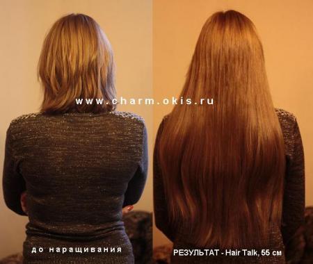 Наращивание волос сменная лента